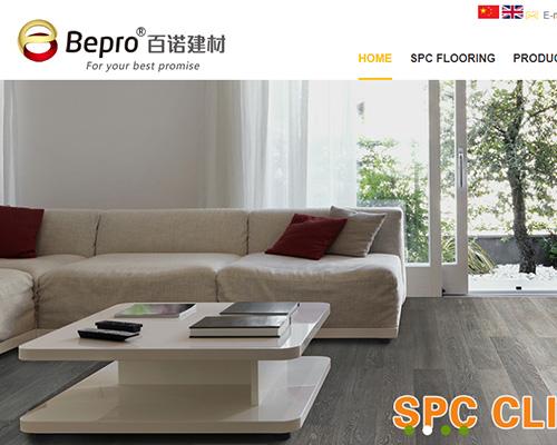 Shandong Bepro Building Materia