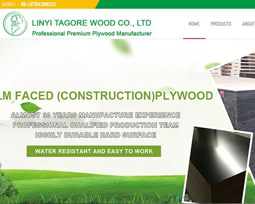 Linyi Tagore Wood Co., Ltd