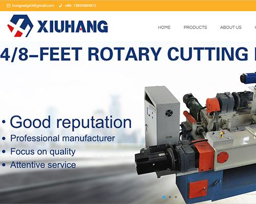 Xiuhang Machinery Co.,Ltd