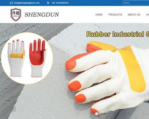 Linyi City Shengdun Labor Prote