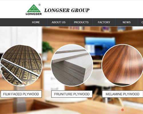 Linyi Longser Imp.&Exp. Co.